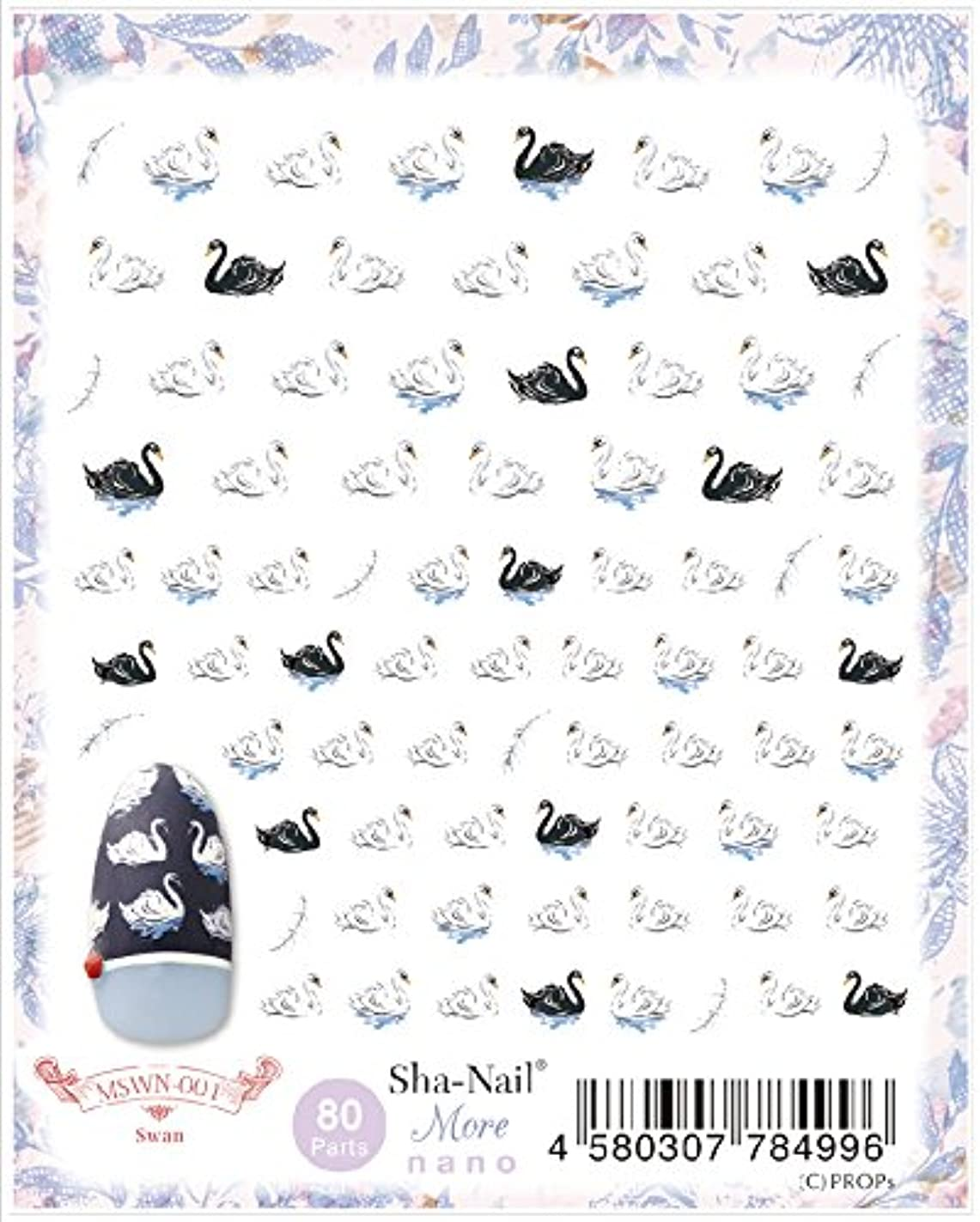 瞑想的言語愛人Sha-Nail More ネイルシール 【nano】スワン MSWN-001 アート材