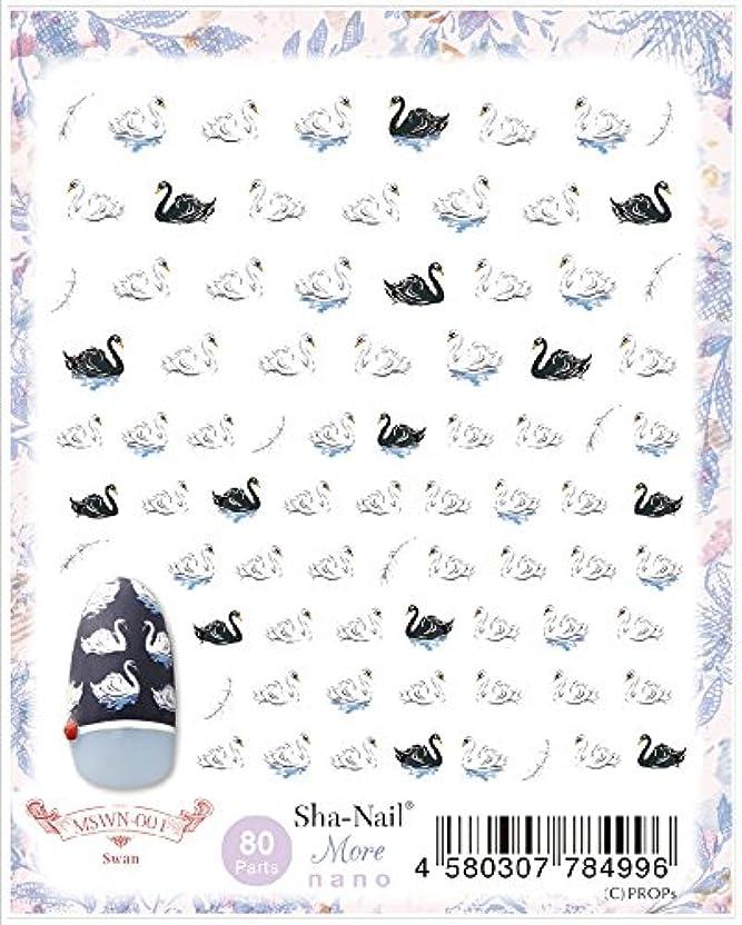 ミシン成長する処理Sha-Nail More ネイルシール 【nano】スワン MSWN-001 アート材