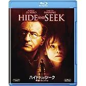 ハイド・アンド・シーク/暗闇のかくれんぼ [Blu-ray]