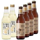 【 湘南ゴールドビール&サイダーセット 】 神奈川産のオレンジを使用したビールとジュースのセット (ビール4本、サイダー2本)