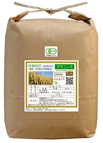 宮城県産 有機JAS玄米 低温乾燥 ササニシキ 3kg 平成28年産