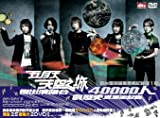 """2003メイデイ""""天空の城""""ライブ・ツアー[DVD]"""