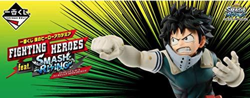 一番くじ 僕のヒーローアカデミア FIGHTING HEROES feat. SMASH RISING A賞 B賞 C賞 全3種セット ヒロアカ デク 緑谷 爆豪 轟 フィギュア