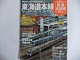 大阪と関西人に敵意を持っている東京者の話+「よそ」は構造アプローチはしないと嘘を信仰する住宅営業の話