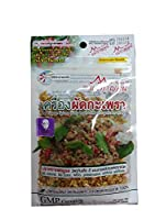 パッドkapao Spice ( Holy Basil and garlic for stir fry ) Wholesales X 3パック1パック= 30 g。)タイ製品