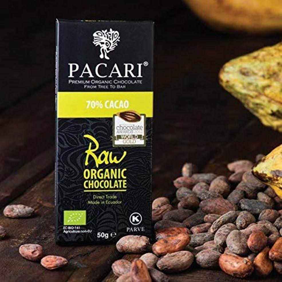 作成する永遠の便益Pacari プレミアム オーガニックチョコレート バー Raw 70%