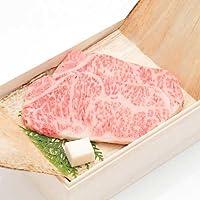 近江牛ギフト サーロインステーキ 紙箱入 (3枚入合計600g)