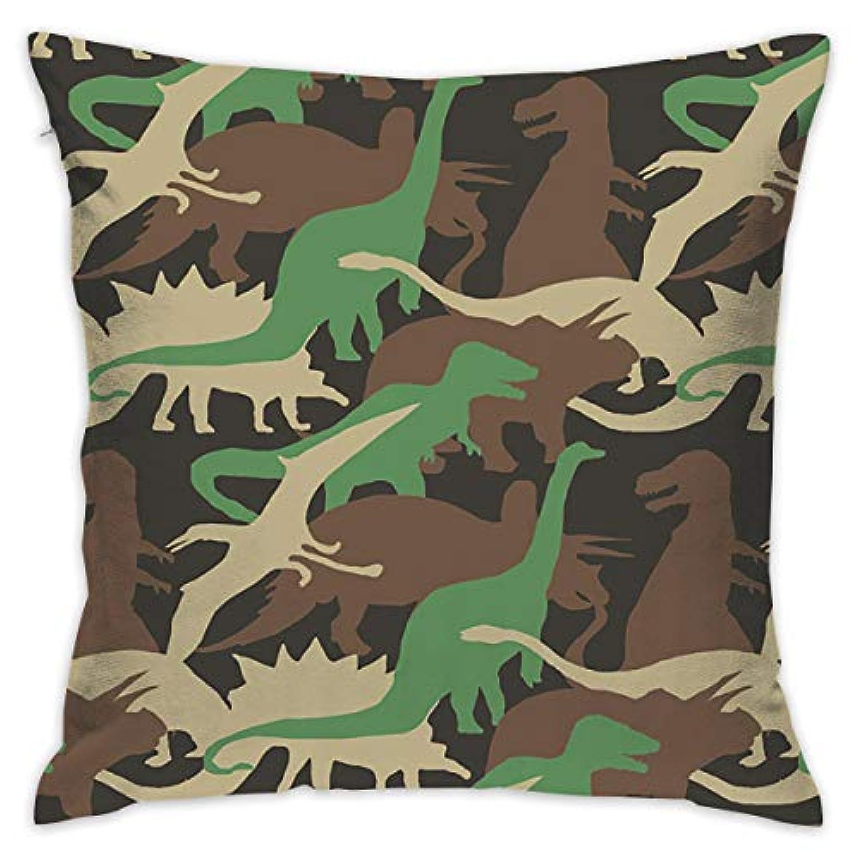 めいさい 恐竜原始世界 恐竜 時代 枕カバー ファスナー付き 創意 デザイン やわらか 肩こり対策 首?頭?肩をやさしく支える おしゃれ 無地 正方形