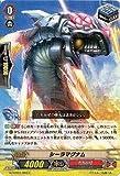 ヴァンガードG/テクニカルブースター1弾/G-TCB01/063 シーラマグナム C