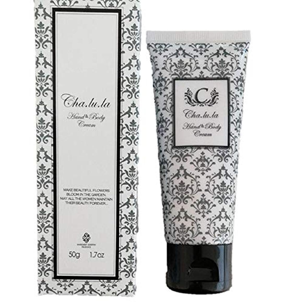 不運剃る債務シャルラ H&Bクリーム ノーブルブロッサムの香り ハンド&ボディークリーム 50g