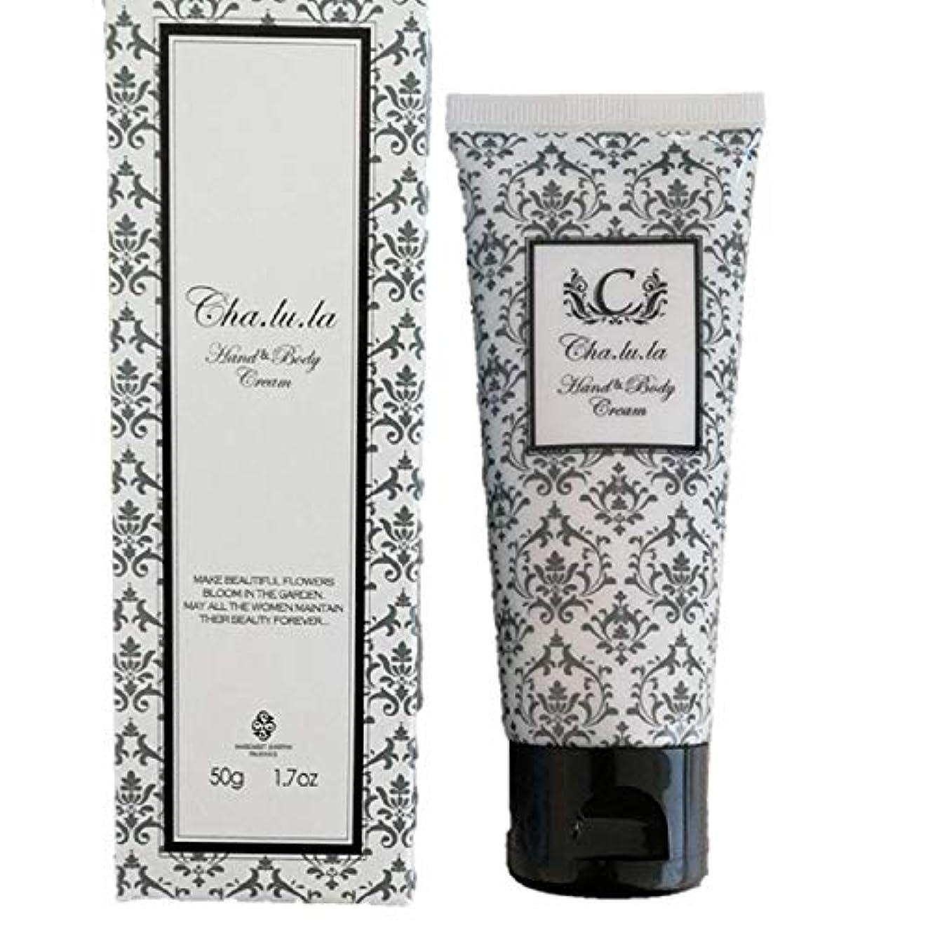 屋内不良品美しいシャルラ H&Bクリーム ノーブルブロッサムの香り ハンド&ボディークリーム 50g