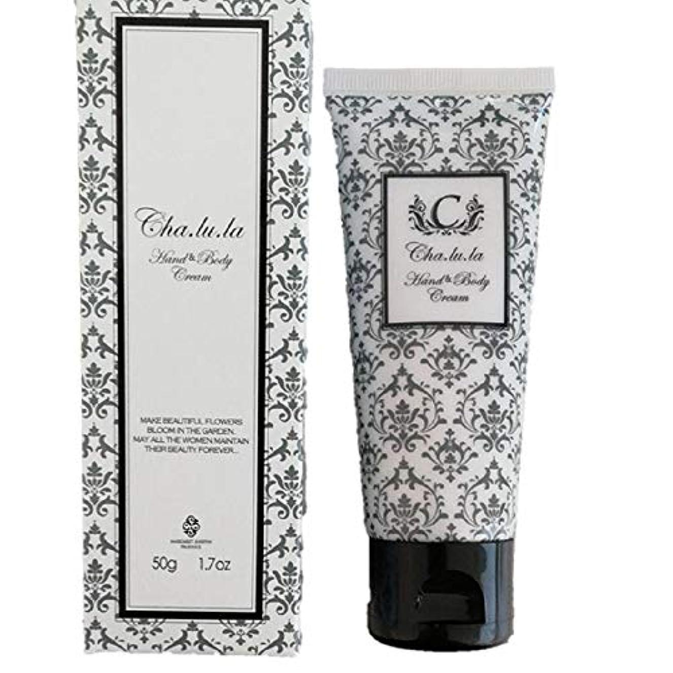 カーフくさび出会いシャルラ H&Bクリーム ノーブルブロッサムの香り ハンド&ボディークリーム 50g