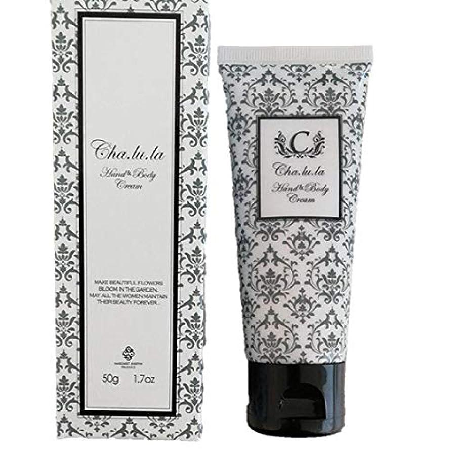 絡み合い散文一握りシャルラ H&Bクリーム ノーブルブロッサムの香り ハンド&ボディークリーム 50g