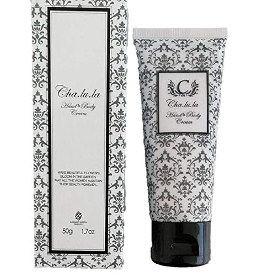 ワークショップラダマイコンシャルラ H&Bクリーム ノーブルブロッサムの香り ハンド&ボディークリーム 50g