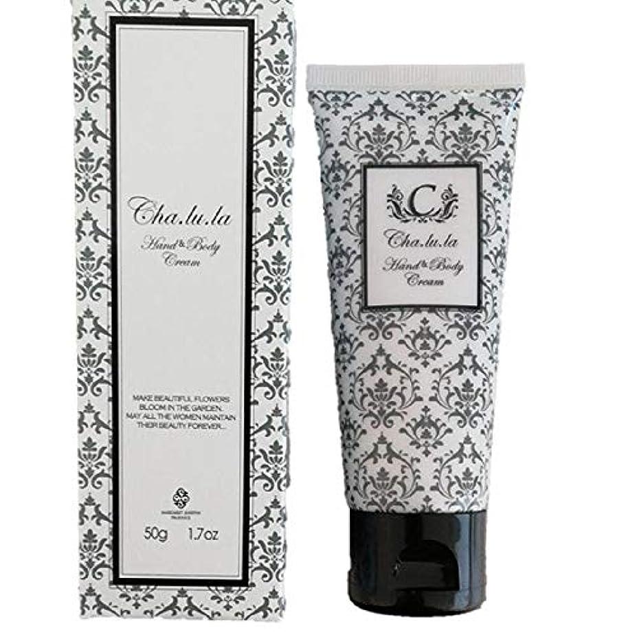 コーン蒸拍車シャルラ H&Bクリーム ノーブルブロッサムの香り ハンド&ボディークリーム 50g