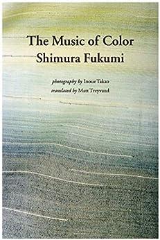 [SHIMURA Fukumi, Matt TREYVAUD]のThe Music of Color (JAPAN LIBRARY Book 42) (English Edition)