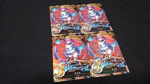 魔法少女 ザデュエル まほエル PR-006 アイリ クイーンズブレイド 4枚セット
