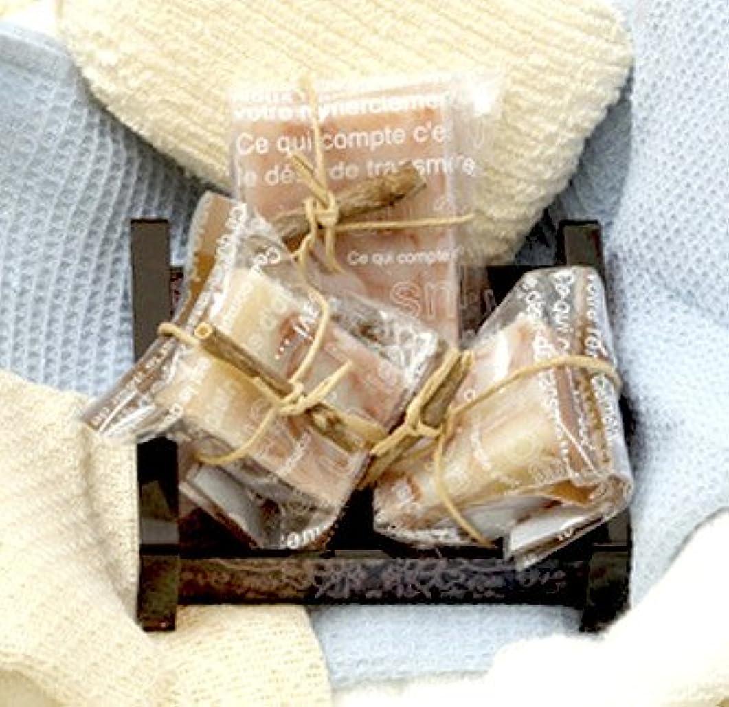 ハグオート規定能登ワインを配合した皮膚科医監修の無添加で肌にやさしい「純石けん」能登ワイン石けん〔80g×1、40g×2〕