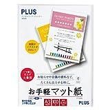 プラス インクジェット用紙 お手軽マット紙 A3判 100枚入 IT-140ME 46-109
