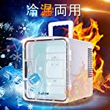 AUDEW 冷温庫 二つ冷却システム 家庭 車載両用 ミニ冷蔵庫  2電源式 AC110V/DC12V 保温 保冷 小型 ポータブル 8L ホワイト 電子版日本語取扱説明書 12ヶ月保証付き