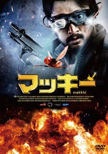マッキ― [DVD]