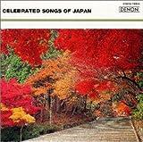 日本の愛唱歌