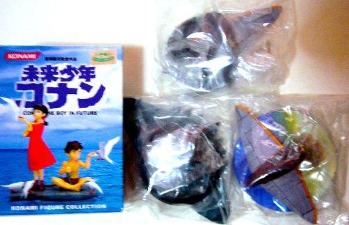 コナミ フィギュアコレクション 未来少年コナン 3種