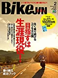 BikeJIN/培倶人(バイクジン) 2018年2月号 Vol.180[雑誌]
