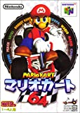 マリオカート64 任天堂 Nintendo 64