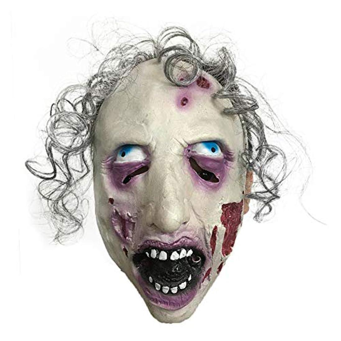 意気揚々広がりテレビを見るマスクでハロウィンホラー、ゾンビマスク、オタクダンスドレス、腐った顔を果たし、銀