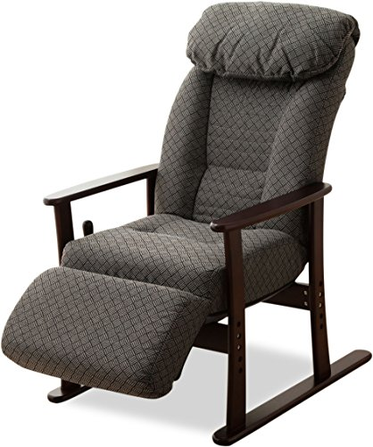 エムール 首と足を休める 高座椅子 肘掛け付き リクライニング フットレスト・ヘッドレスト付 グレー