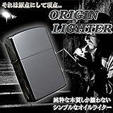 STARDUST 原点回帰 オリジンライター オイル式 シンプル 喫煙 煙草 タバコ ジッポータイプ オシャレ プレゼント 父の日 SD-Z806