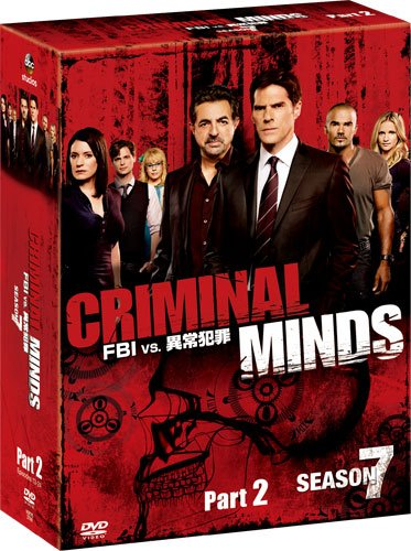 クリミナル・マインド/FBI vs. 異常犯罪 シーズン7 コレクターズ BOX Part2 [DVD]の詳細を見る