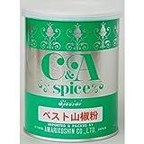 甘利香辛食品 CA ベスト山椒粉 150g