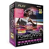サイバーリンク PowerDVD 20 Ultra 乗換え・アップグレード版