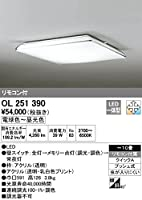 ODELIC(オーデリック) LEDシーリングライト CLEAR COMPOSITION 【適用畳数:~10畳】 調光・調色タイプ OL251390