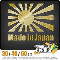 Made in Japan / flag - 3つのサイズで利用できます 15色 - ネオン+クロム! ステッカービニールオートバイ