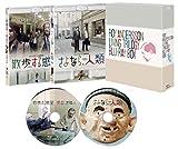 ロイ・アンダーソン監督 リビング・トリロジー Blu-ray BOX[Blu-ray/ブルーレイ]