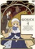 GOSICK-ゴシック- DVD通常版 第4巻[DVD]