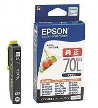 EPSON 純正インクカートリッジ  ICBK70L ブラック 増量