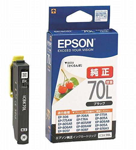 EPSON 純正インクカートリッジ  ICBK70L ブラッ...