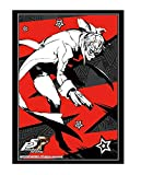 ブシロードスリーブコレクション ハイグレード Vol.2237 ペルソナ5 ザ・ロイヤル『ジョーカー』