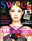 sweet (スウィート) 2008年 07月号 [雑誌] 画像