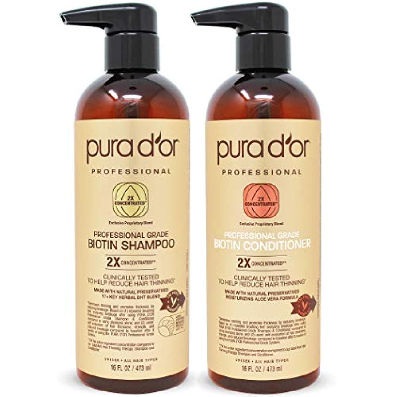 たっぷりケーブルカードナーPURA D'OR プロ仕様 薄毛予防 2倍濃縮成分 シャンプー&コンディショナー、硫酸系化合物不使用、天然原料、臨床検査済み、全ての髪タイプに、男性&女性用(パッケージは異なる場合があります) コンボ(シャンプー&コンディショナー)