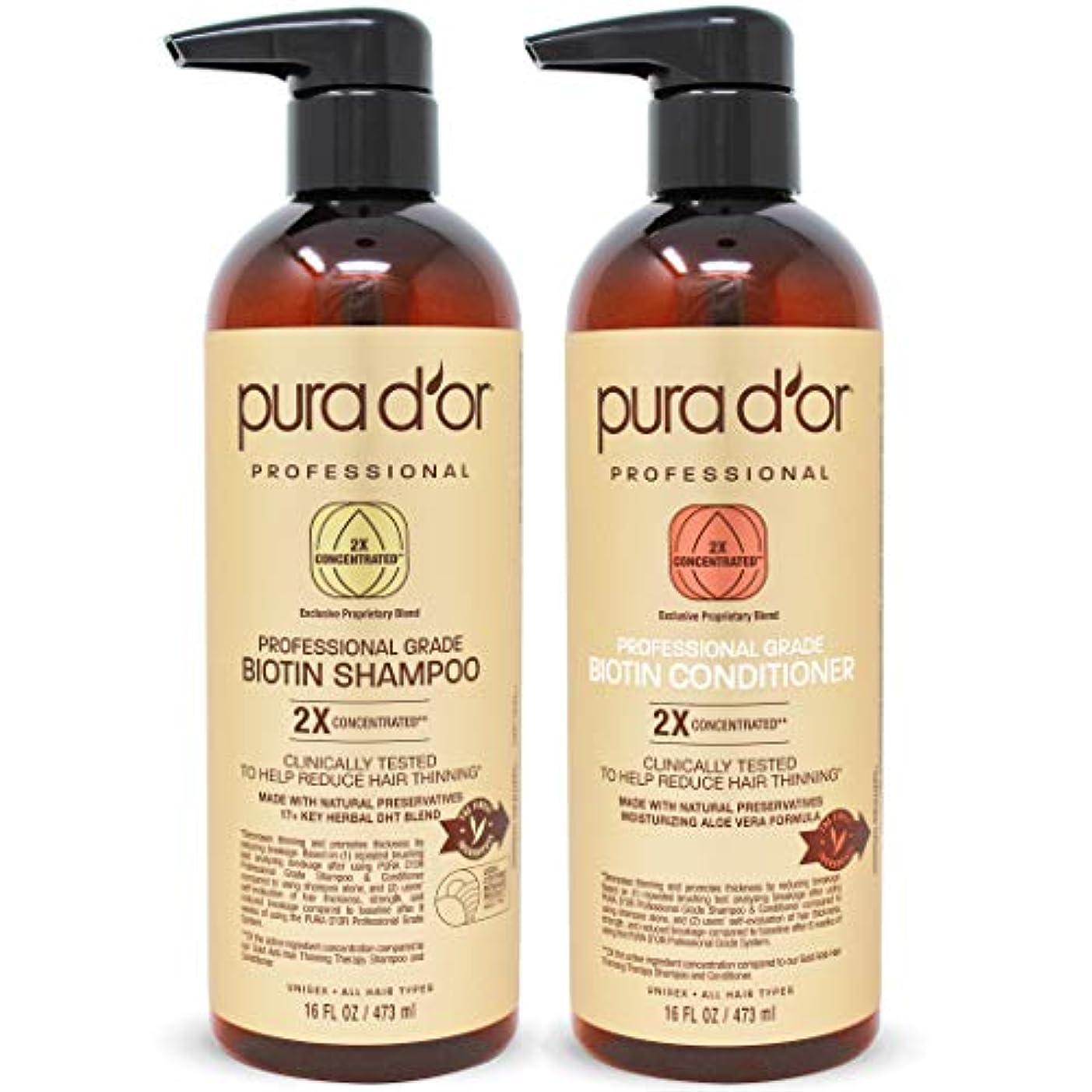 計算するホール承知しましたPURA D'OR プロ仕様 薄毛予防 2倍濃縮成分 シャンプー&コンディショナー、硫酸系化合物不使用、天然原料、臨床検査済み、全ての髪タイプに、男性&女性用(パッケージは異なる場合があります) コンボ(シャンプー&コンディショナー)