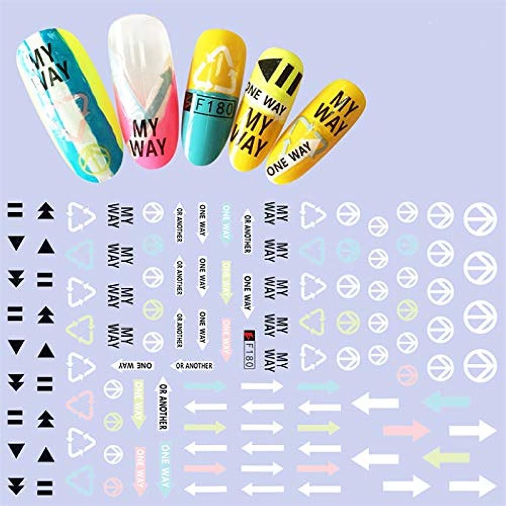 難民乳剤オークSUKTI&XIAO ネイルステッカー 3Dネイルアートステッカー粘着デカール混合プレイアイコン注目の矢印などデザインネイルのヒントDiyデコレーション美容ツール
