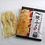 【メール便】焼きふぐ37gx2袋