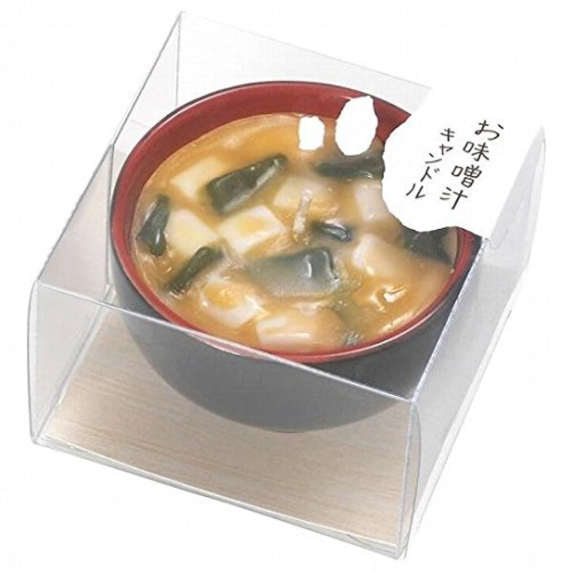 担当者マラドロイトの前でkameyama candle(カメヤマキャンドル) お味噌汁キャンドル(86950000)