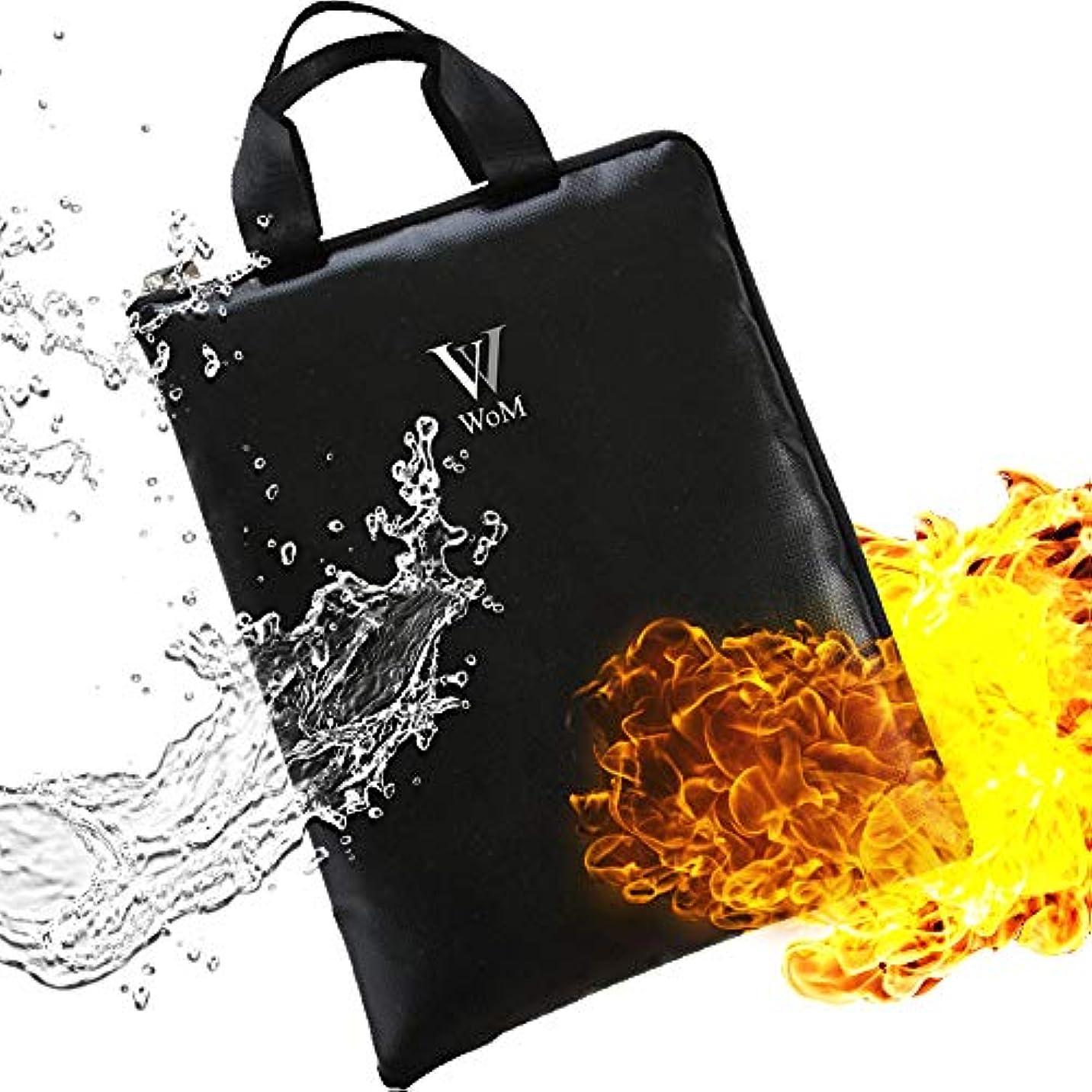 心配麦芽規則性耐火バッグ WoM 優れた耐火性 耐火 袋 家庭用 金庫 耐火金庫 現金収納ケース 書類保管ケース 手提げ 防水 小型