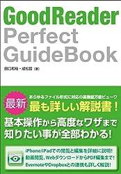 GoodReader Perfect GuideBook